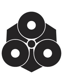 剣三つ星紋