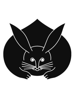 真向き兎紋