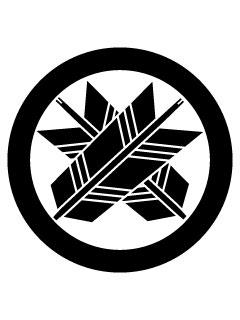 丸に違い矢紋