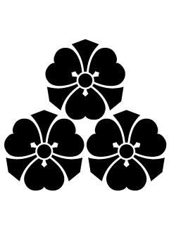 三つ盛剣片喰紋